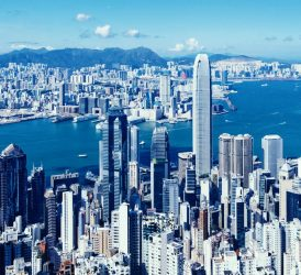 Hong Kong 250
